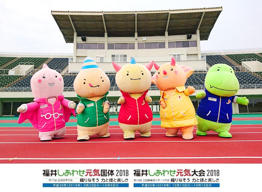 今年度は福井県で開催!全市町で繰り広げられる戦いに注目