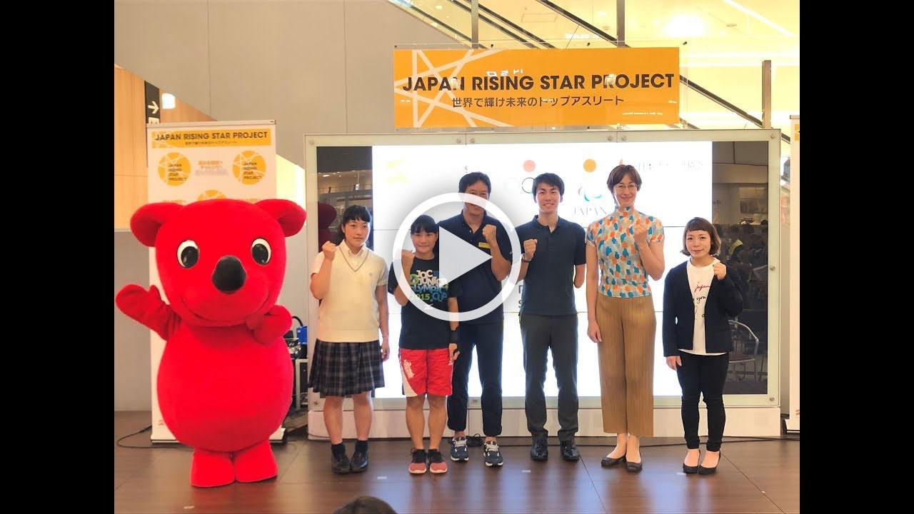 J STARプロジェクトトークイベント