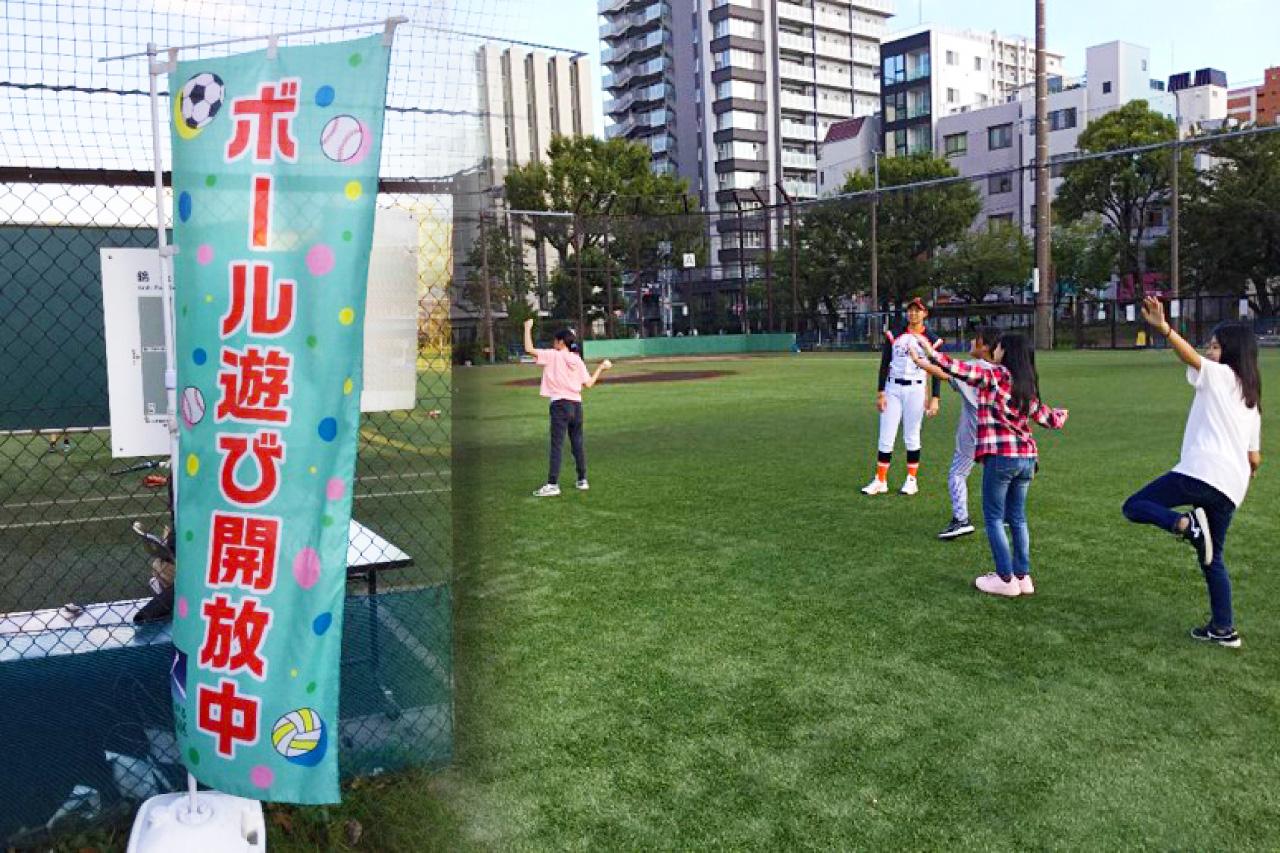 公園や道路をスポーツの場に 事例1