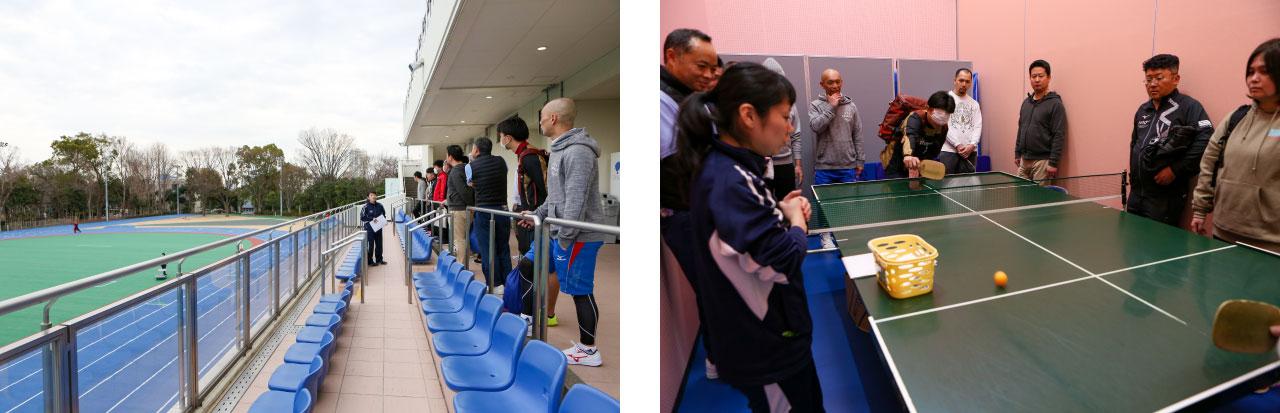 東京都障害者総合スポーツセンターの館内設備の様子