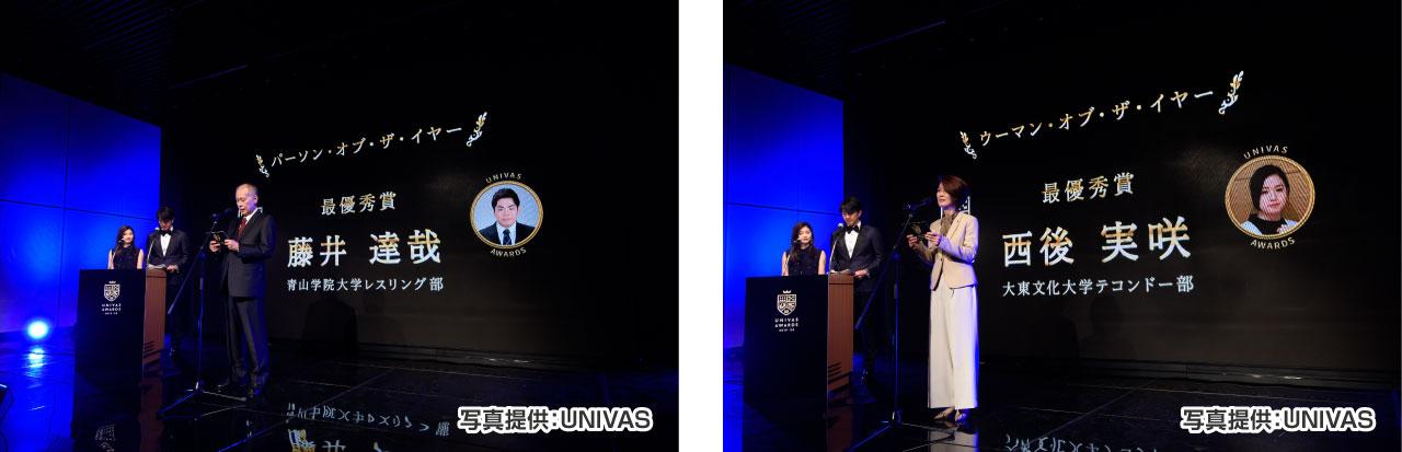 UNIVASアワードの写真