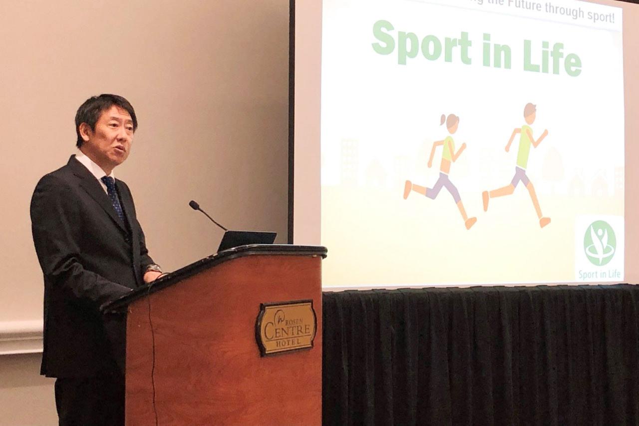 EIM国際代表者会議にて鈴木スポーツ庁長官のプレゼンテーションの様子