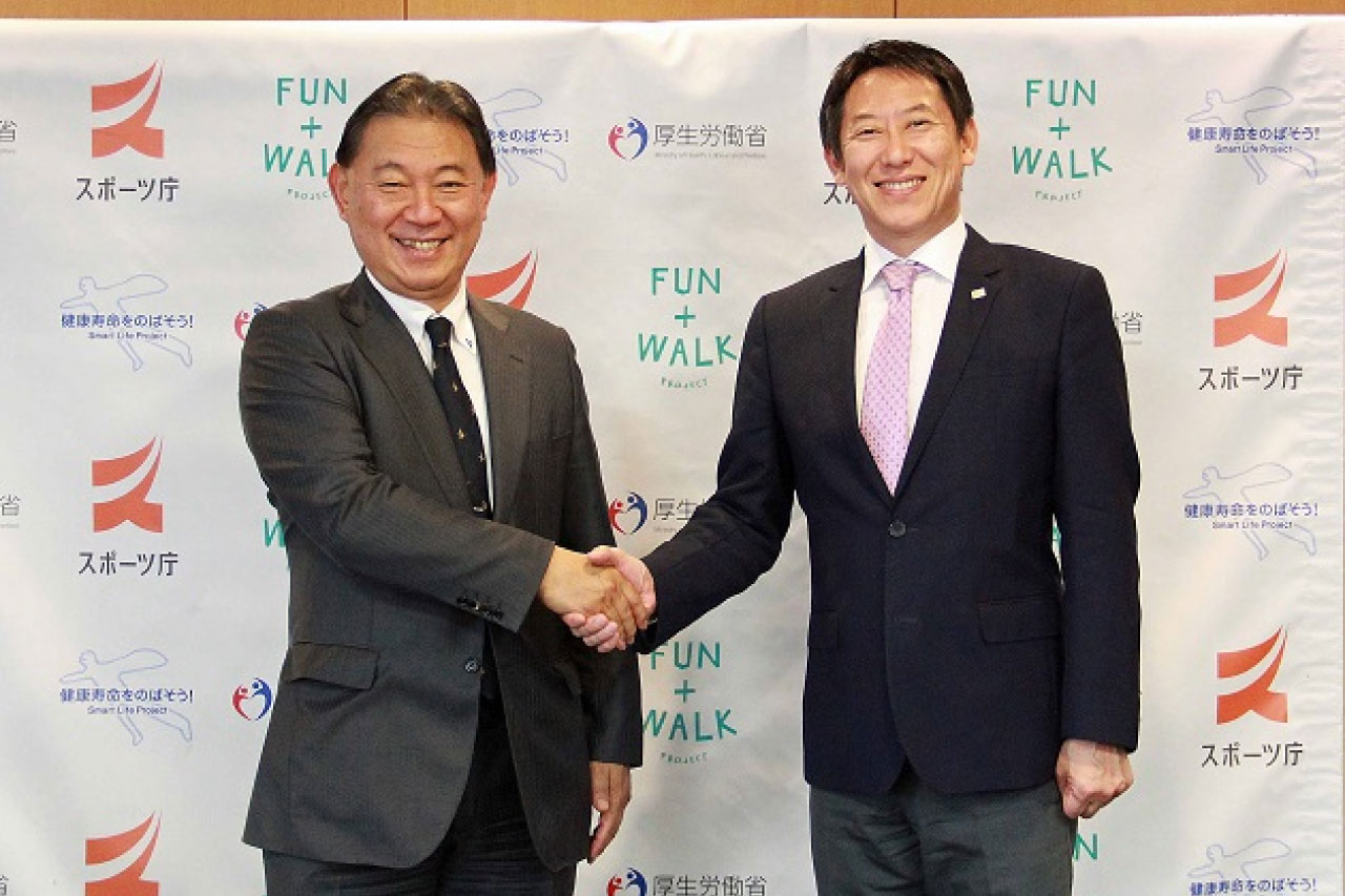 鈴木医務技監と鈴木スポーツ庁長官