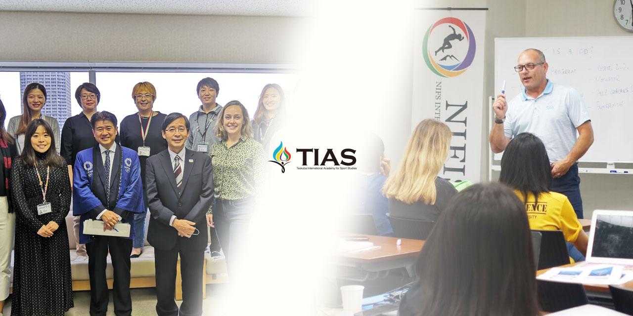 オリンピック教育と最先端の国際スポーツ学ぶTIASとは?筑波大学を取材!