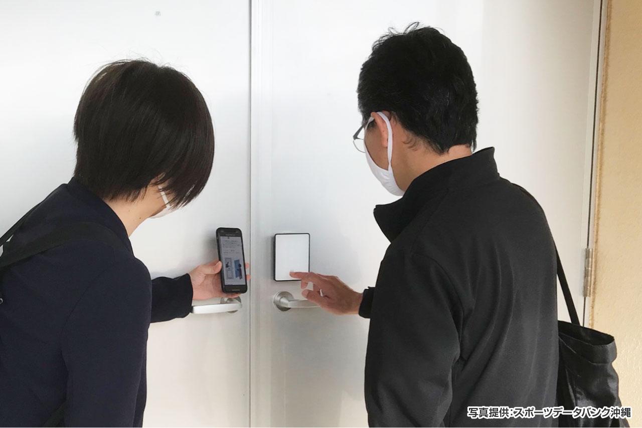 発行された暗証番号をスマートロックに入力することで開錠可能 イメージ