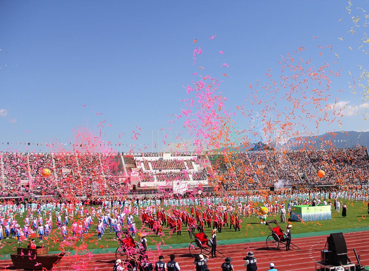 国体 愛媛開会式