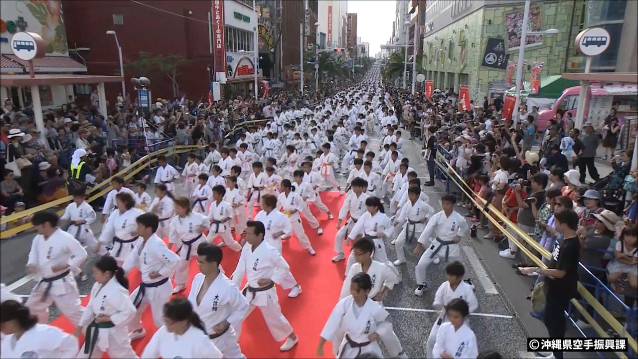 空手の日 記念演武祭