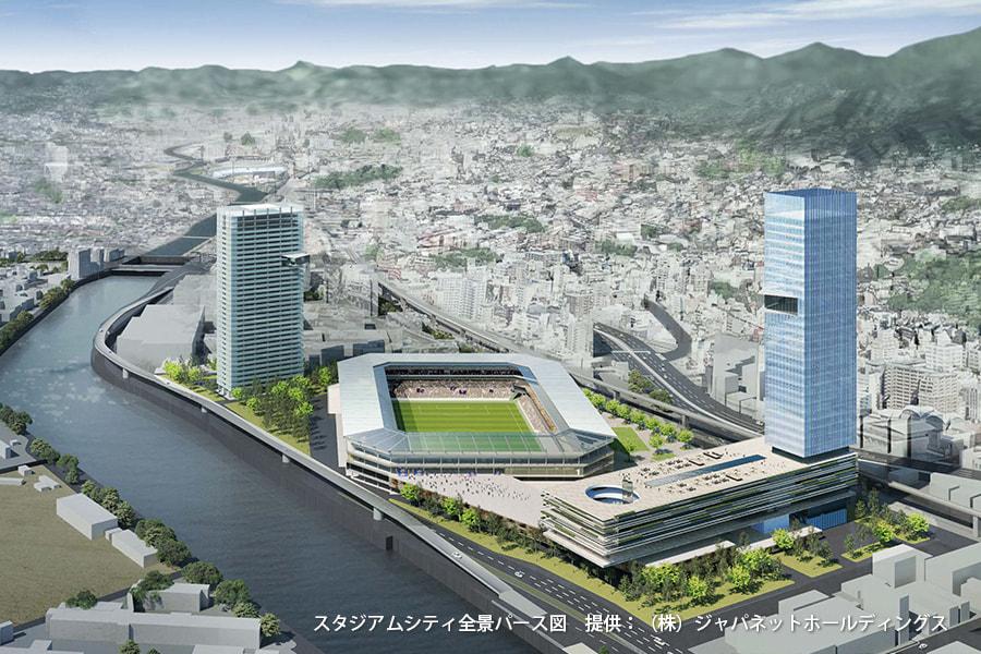 官民戦略プロジェクト「スタジアム・アリーナ改革」によってもたらされる効果とは?