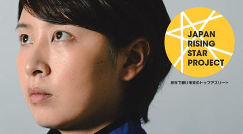未来のオリンピック・パラリンピック選手はあなたの身近にもいる!? 「アスリート発掘プロジェクト」をレポート!