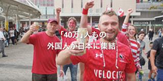 ラグビーワールドカップ2019日本大会 開催地レポート ~大分~