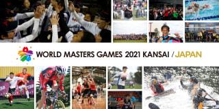 誰でも参加できる「する」スポーツの祭典 〜ワールドマスターズゲームズ2021 関西〜