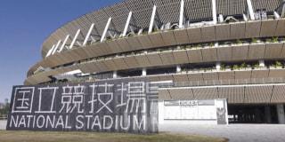 「国立競技場~新時代のスポーツと文化を発信するスタジアム~」
