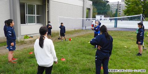 生徒の多様なニーズに応えるスポーツ・レクリエーション活動部