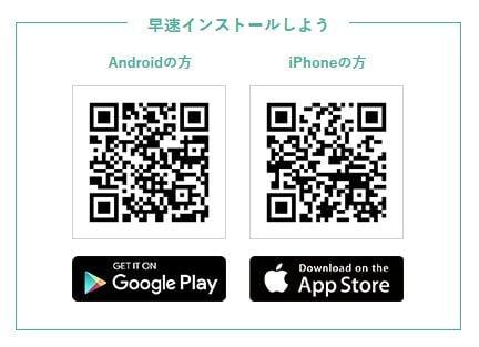 Fun+Walk Project QRコード
