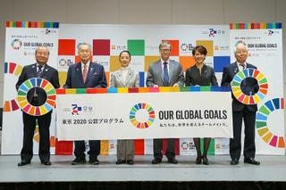~スポーツで世界とつながる~ 我が国の「スポーツ国際戦略」とは?